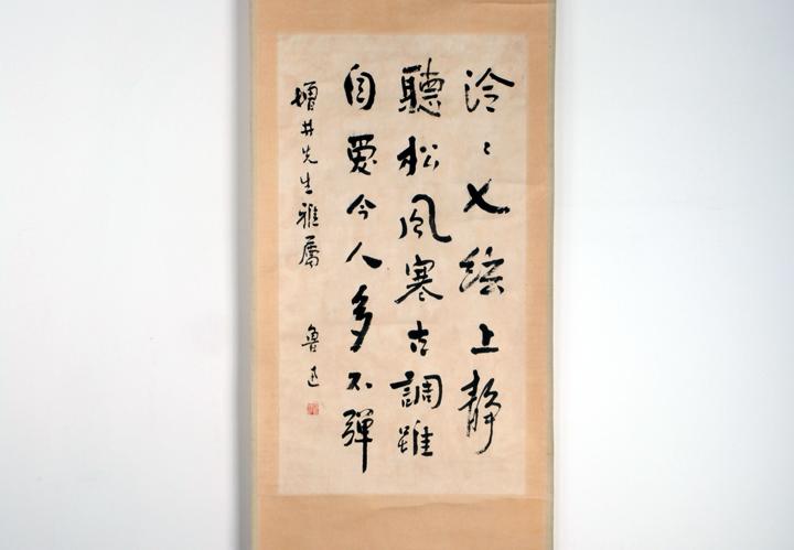 """上海举办""""鲁迅居上海时期手稿展"""""""
