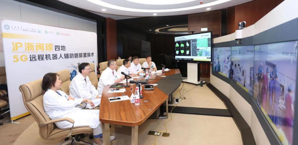 上海六院开展5G远程同步机器人髋膝关节置换手术