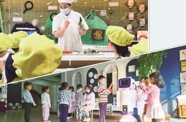 """上海学前教育系统加快建设""""数字化转型""""服务"""
